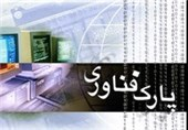 67 شرکت دانشبنیان در استان مرکزی فعالیت دارند+فیلم