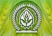 اعضای نظام مهندسی کشاورزی استان قزوین مشخص شدند