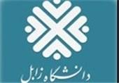 کنفرانس بینالمللی ریزگردها در دانشگاه زابل برگزار میشود