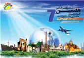 فرصتهای سرمایهگذاری اردبیل در نمایشگاه گردشگری تهران معرفی میشود