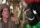 Amerika Libya'yı İşgale Mi Hazırlanıyor?
