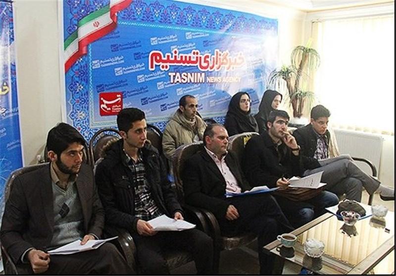 همایش خبرنگاران شهرستانی تسنیم در آذربایجان غربی برگزار شد