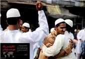 وحدت، تکلیف بزرگ همه مسلمانان + صوت و عکس