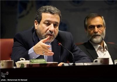 سخنرانی عراقچی معاون وزیر امور خارجه در جلسه نمایندگان اتاق بازرگانی تهران