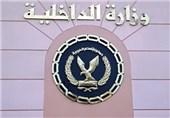 تدابیر امنیتی ویژه برای یافتن عاملان ترور مدیر فنی وزارت کشور مصر
