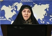 Iran Refutes US Claim, Says Has Formally Proposed UN Envoy Pick