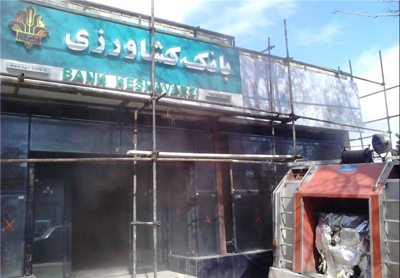آتشسوزی بانک کشاورزی نطنز آسیب جانی در پی نداشت + عکس