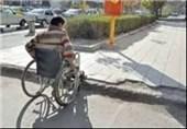 روستاهای حاشیه شهر بیرجند برای معلولان مناسب سازی میشود