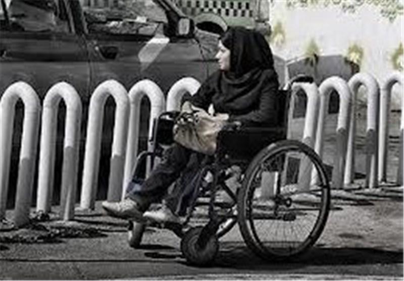 مناسب سازی فضای شهری برای معلولین