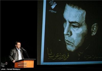 سخنرانی فریبرز عرب نیا در مراسم بزرگداشت خود