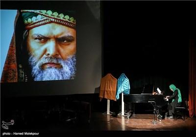 مراسم بزرگداشت فریبرز عرب نیا در فرهنگسرای ارسباران