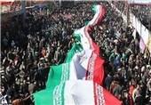 برنامههای یومالله 12 بهمن اعلام شد