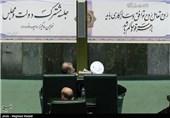 نشست مشترک دولت و مجلس