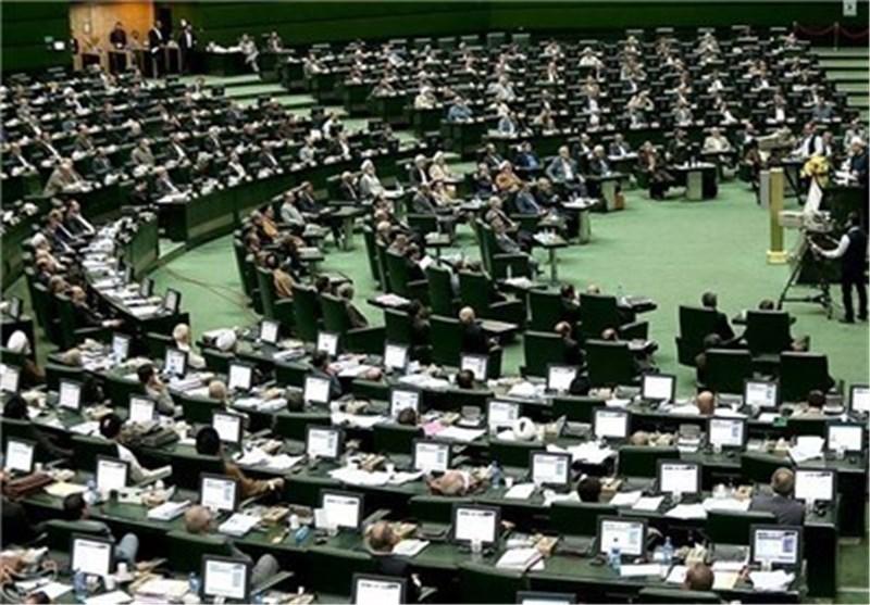 هتافات «الموت لأمریکا»و «الموت لاسرائیل» تدوی تحت قبة مجلس الشوری الاسلامی