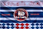 داماش گیلان صدرنشین لیگ یک فوتبال ایران راشکست داد
