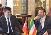 مبادلات مالی ایران و ترکیه باید به 30 میلیارد دلار برسد