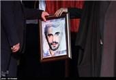 مراسم سالگرد شهید حسن غازی در گلستان شهدای اصفهان برگزار میشود