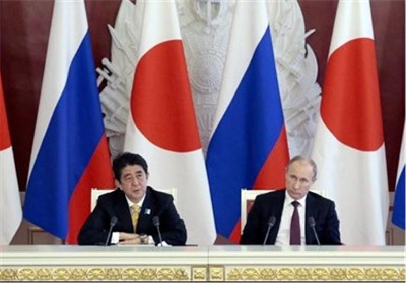 مناقشات ارضی محور دیدار امروز مقامات ژاپن و روسیه