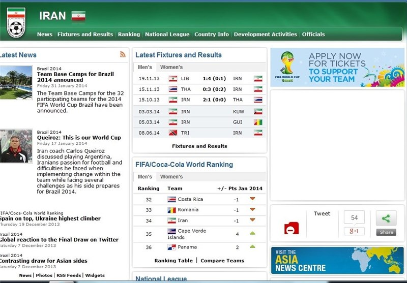 FIFA Website Confirms Iran, Trinidad andTobago Friendly