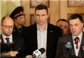 Ukraine's Government, Opposition Sign Peace Deal