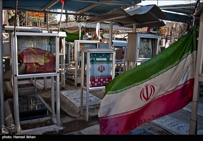 مزار شهدای انقلاب اسلامی ایران
