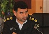کشکولی پلیس بوشهر