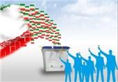 ایران بر قله دموکراسیهای جهان/ مقایسه مشارکت سیاسی با مهد دموکراسی غرب + جدول و نمودار