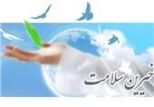 رئیس شورای مجمع خیرین سلامت استان سمنان معرفی شد