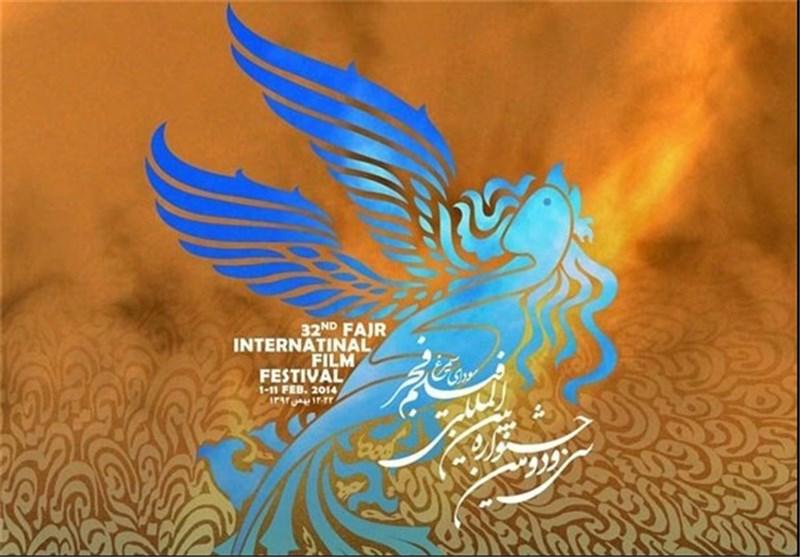 از جشنواره فیلم سپاس تا جشنواره بینالمللی فیلم فجر
