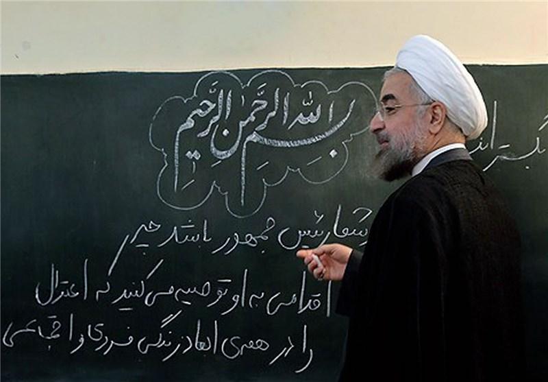 فرهنگیان برگزیده مسابقه پرسش مهر در استان سمنان معرفی شدند