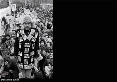 مشاهد الثورة الاسلامیة فی ایران