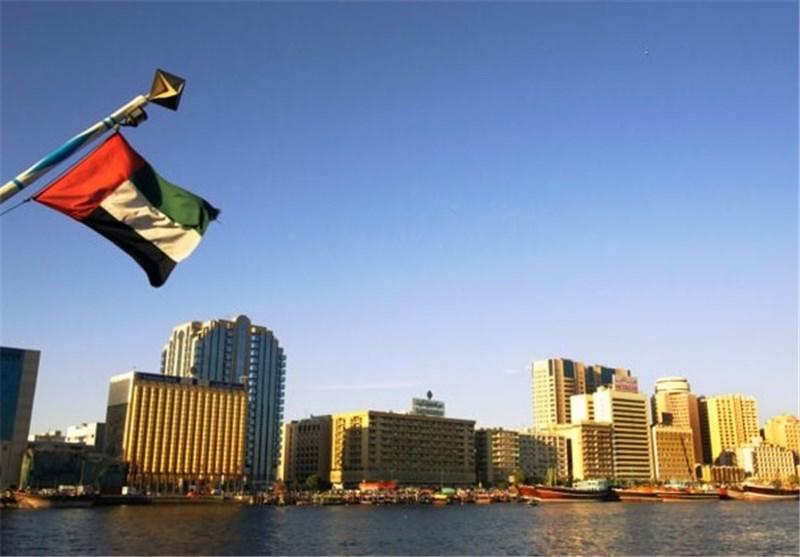 الإمارات تسهل عملیة غسیل الأموال لصالح داعش