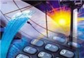 خدمات شرکت مخابرات روی پیامرسان بومی فعال میشود