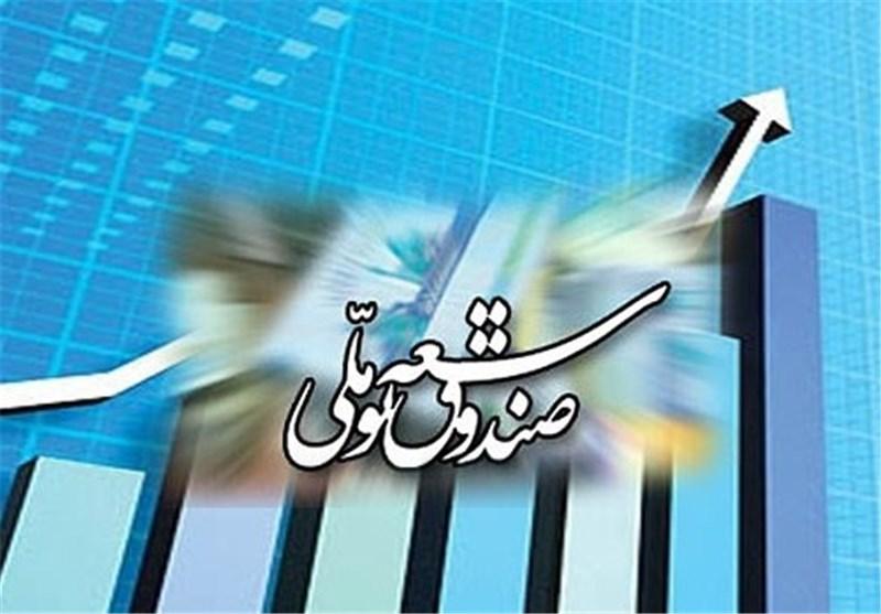 خبر مهم برای بازار سرمایه/تصویب تخصیص 1 درصد منابع صندوق توسعه ملی برای حمایت از بورس