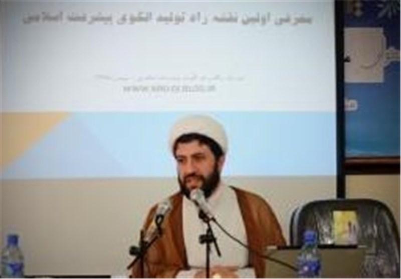 نشست معرفی اولین نقشه راه تولید الگوی پیشرفت اسلامی برگزار شد