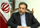 Iranian Negotiator: Ministerial Meetings Possible in New York Nuclear Talks