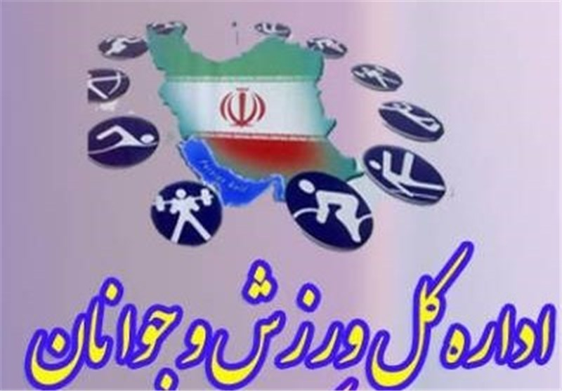 جشنواره فرهنگی ورزشی رضوی در مشهد برگزار میشود