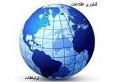 استان مرکزی از نظر شاخص توسعهیافتگی فناوری اطلاعات رتبه دهم کشور را دارد