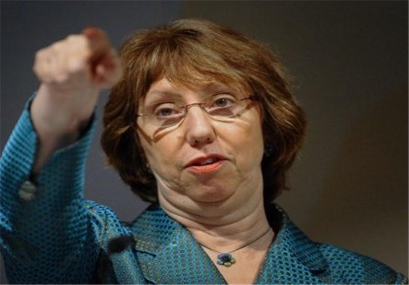 Ashton Praises Progress in Iran-IAEA Cooperation