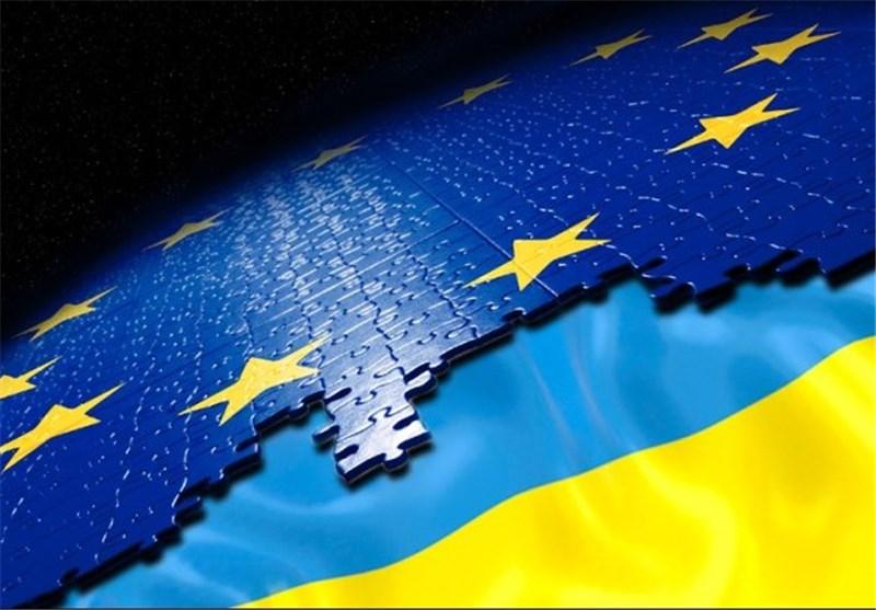 EU Imposes Sanctions on Ukrainian Officials