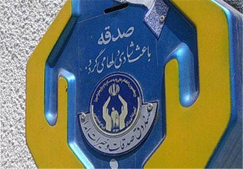 تهرانیها رکورد «پرداخت صدقه» را زدند/ 4 میلیارد صدقه در یک ماه