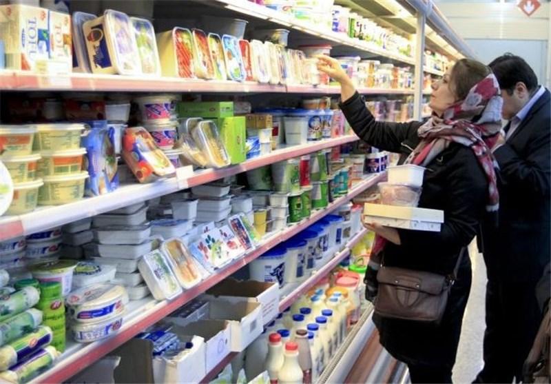 Eating Yogurt Linked to Lower Risk of Diabetes
