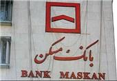 یک کارشناس: بانک مسکن با پول مسکن مهر کار تجاری میکند