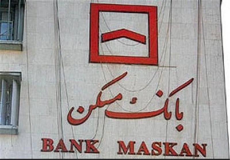 تصمیم جدید بانک مسکن/زوجین 2 بار میتوانند وام مسکن بگیرند