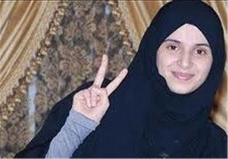 وزارة داخلیة نظام آل خلیفة تلاحق آیات القرمزی بسبب قصائدها الشعریة