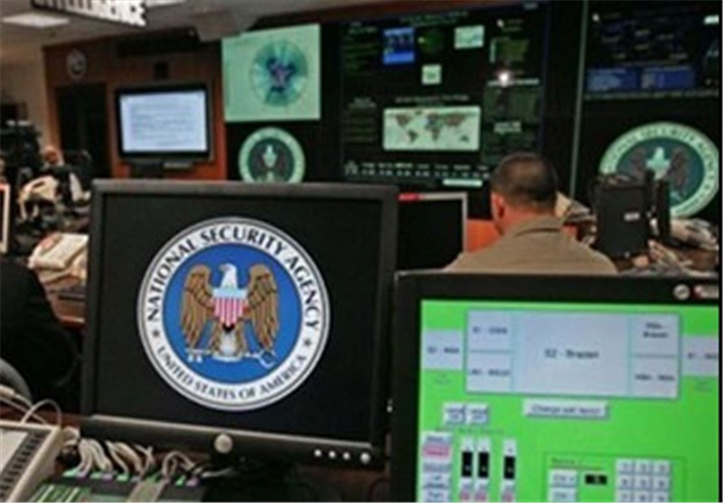 مرکز جاسوسی