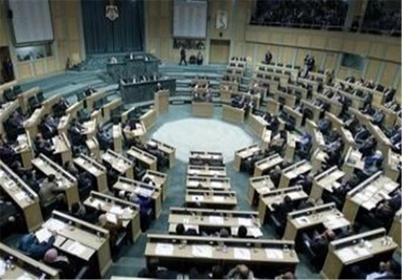Ürdün Temsilciler Meclisi Başkanını Seçecek