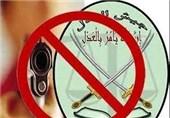 حصر سران فتنه یکی از دلایل درستی اقدام مسلحانه علیه جمهوری اسلامی است