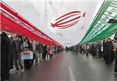 دعوت معاونت علمی ریاستجمهوری از جامعه دانشگاهی برای حضور در راهپیمایی 22 بهمن