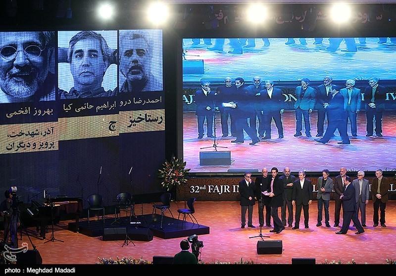 اختتامیه سی و دومین جشنواره فیلم فجر (تصاوير)